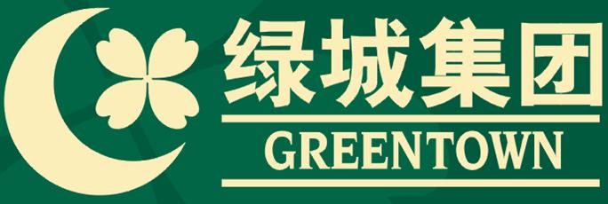 (English) Green town