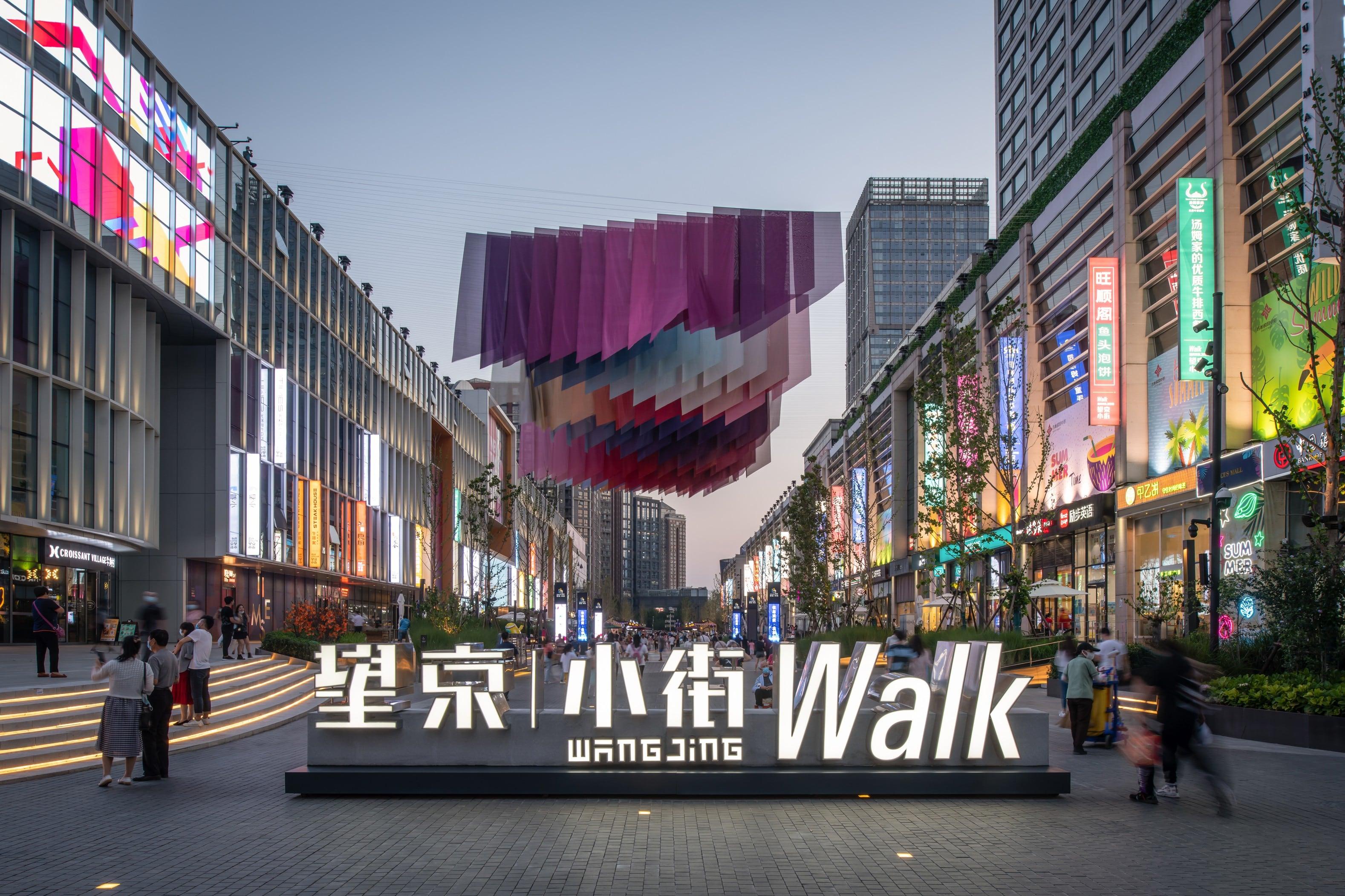 Wangjing Walk