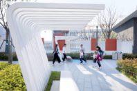 Xi'an Leaders Primary School