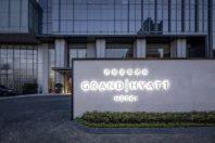 Hefei Grand Hyatt