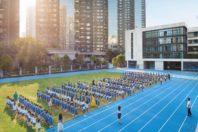 Shenzhen Houhai NO.2 Primary School